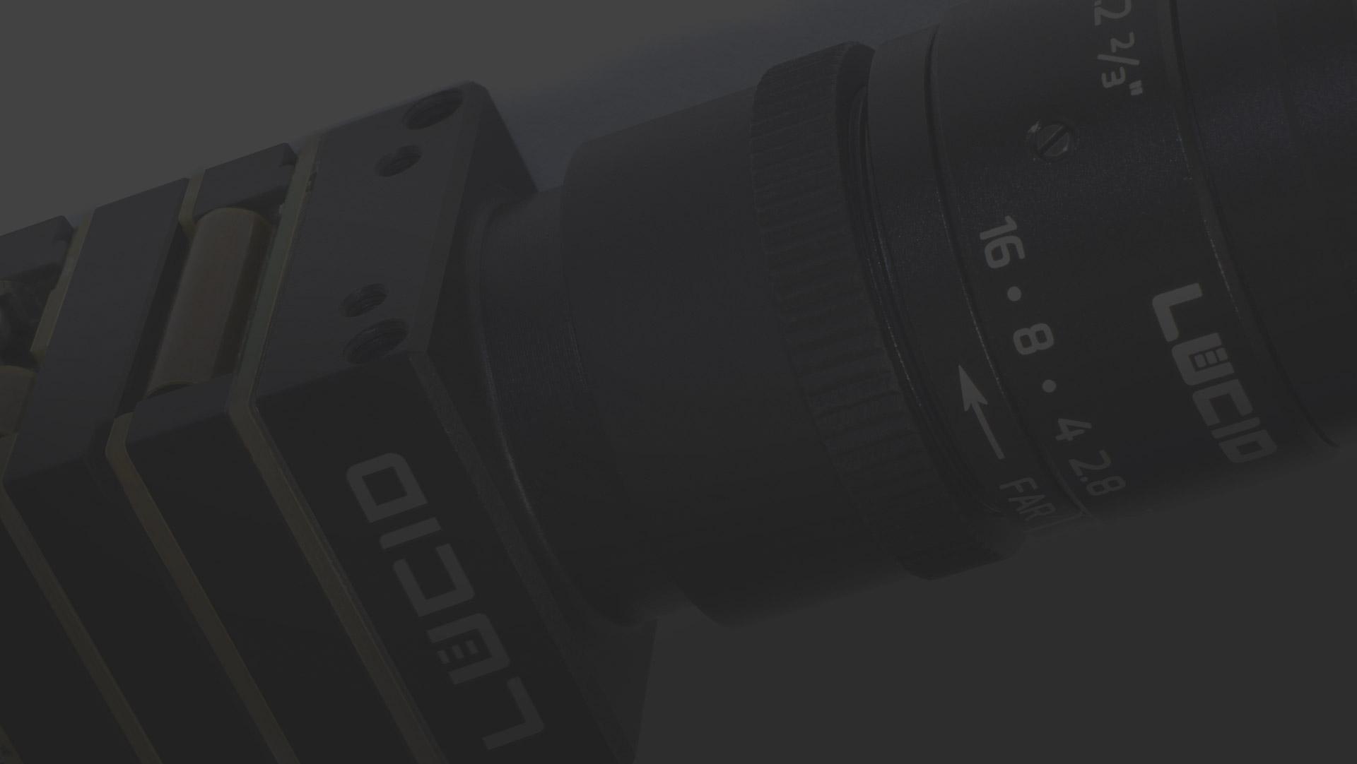 Lucid Phoenix Camera