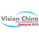 Vision-China-Shanghai