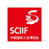 SCIIF-logo-2
