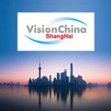 newsletter-#5-vision-china-tradeshow
