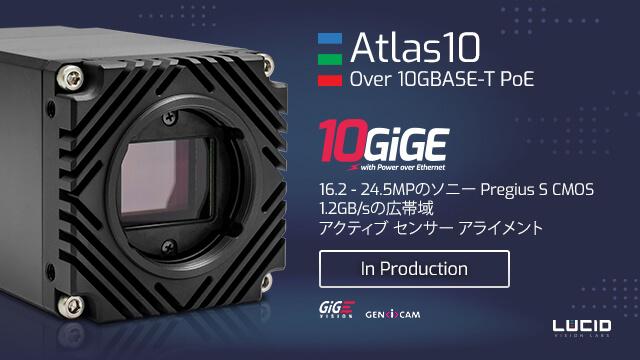 Atlas10 camera