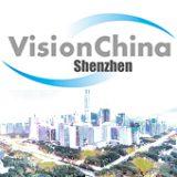 newsletter-#9-2020-vision-china-shenzen