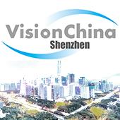 China tradeshow
